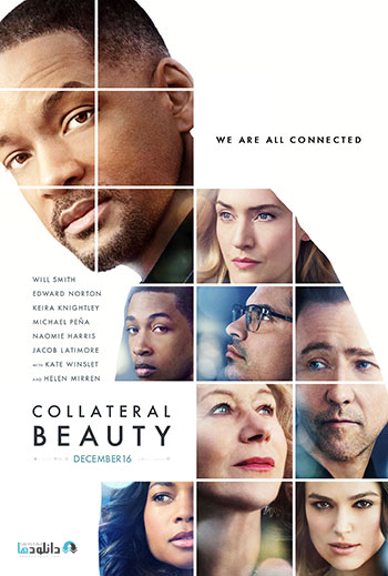 Collateral-Beauty-2016-cover