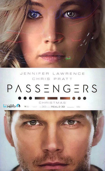 Passengers-2016-cover