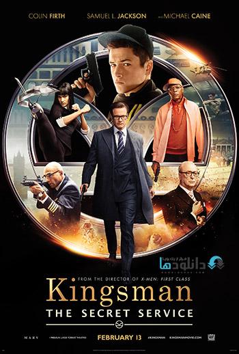 دانلود فیلم مردان پادشاه سرویس مخفی – Kingsman The Secret Service 2014