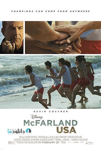 McFarland USA 2015 cover small دانلود فیلم مکفارلند امریکا   McFarland USA 2015