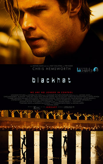 Blackhat 2015 cover small دانلود فیلم سیاه کلاه   Blackhat 2015