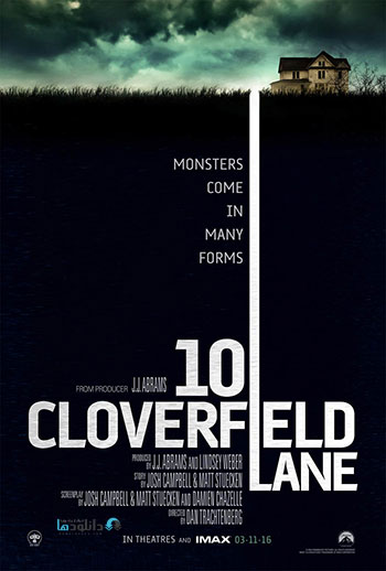 10-Cloverfield-Lane-2016-cover