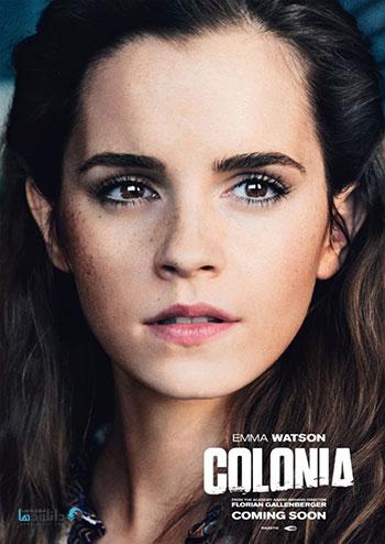 Colonia-2015-cove