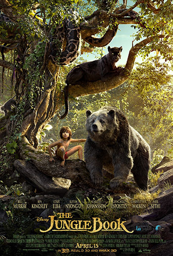 The Jungle Book 2016 cover small دانلود انیمیشن سینمایی The Jungle Book 2016