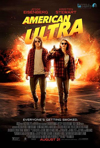 American Ultra 2015 cover small دانلود فیلم تعصب امریکایی   American Ultra 2015