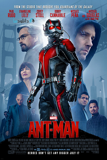 Ant Man 2015 cover small دانلود فیلم مرد مورچه ای – Ant Man 2015