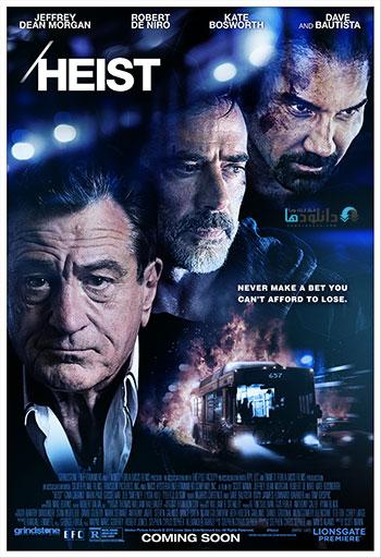 Heist 2015 cover small دانلود فیلم سرقت   Heist 2015