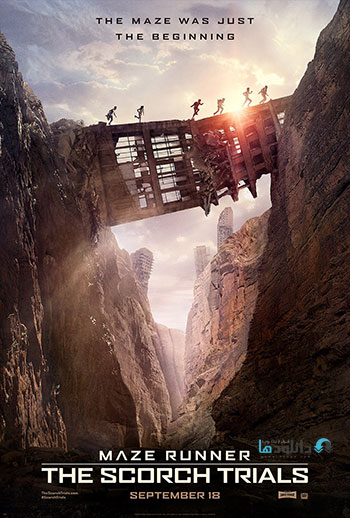 Maze Runner The Scorch Trials 2015 cover small دانلود فیلم مازگرد محاکمات اسکورچ   Maze Runner The Scorch Trials 2015