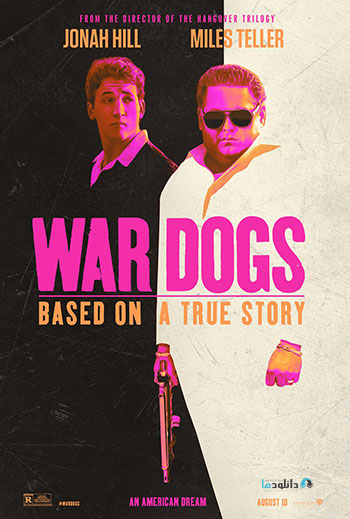War-Dogs-2016-cover