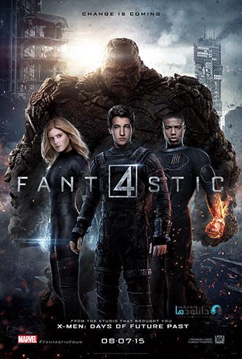 Fantastic Four 2015 cover small دانلود فیلم چهار شگفت انگیز   Fantastic Four 2015
