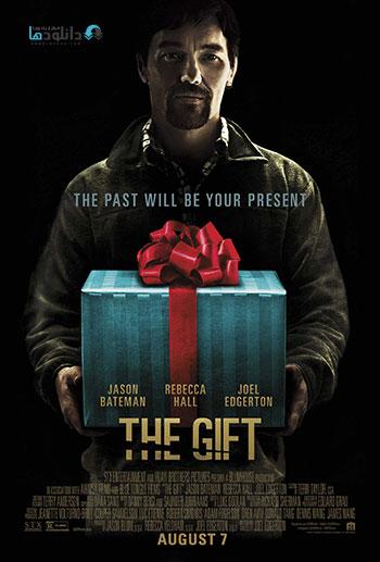 The Gift 2015 cover small دانلود فیلم هدیه   The Gift 2015