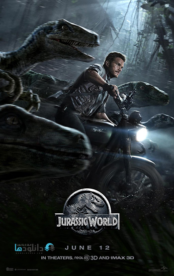 Jurassic Wordl 2015 cover small دانلود فیلم دنیای ژوراسیک   Jurassic World 2015