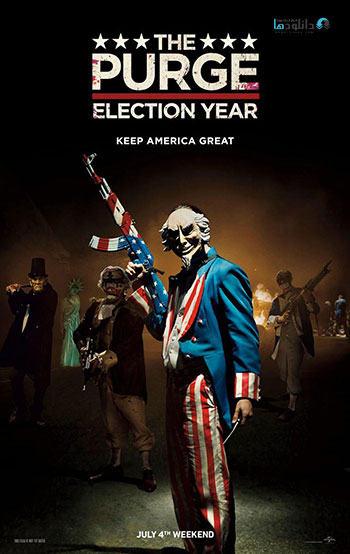 دانلود فیلم پاکسازی سال انتخابات The Purge Election Year 2016