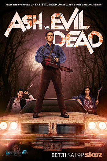 Ash vs Evil Dead season 1 cover small دانلود فصل اول سریال Ash vs Evil Dead 2015