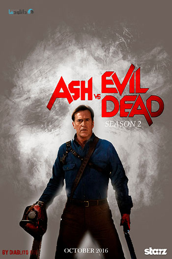 Ash-vs-Evil-Dead-season-2-cover