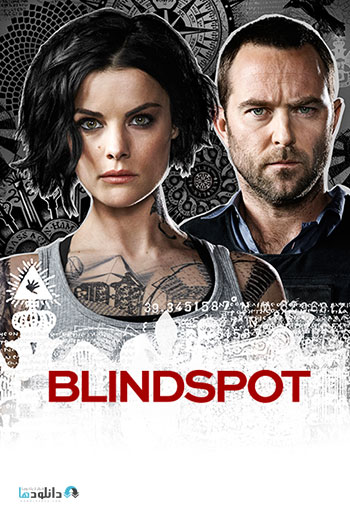 Blindspot-Season-2-2016-cover