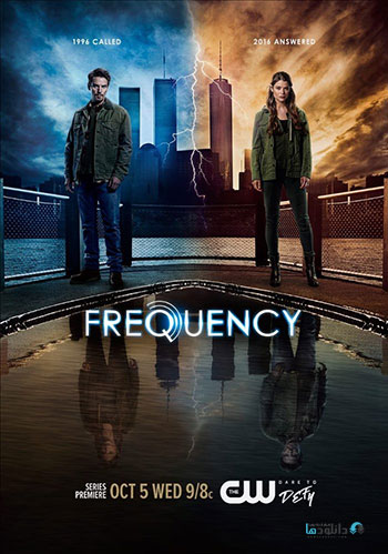 Frequency-2016-season-1-cover