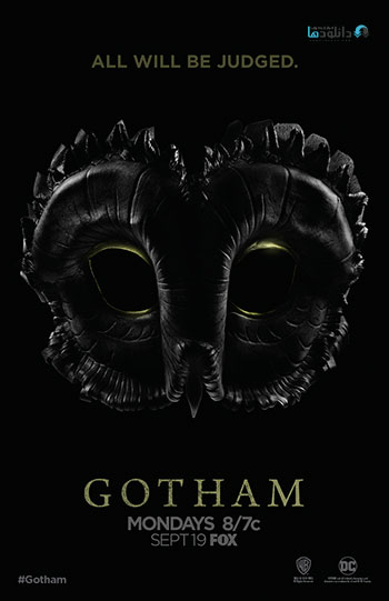 Gotham-Season-3-2016-cover