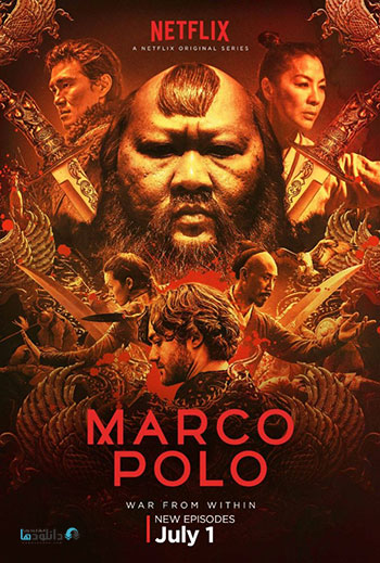 Marco-Polo-Season-2-2016-cover