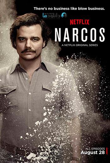 Narcos season1 2015 cover small دانلود فصل اول سریال Narcos Season 1 2015
