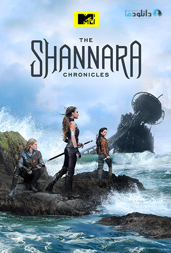 The Shannara Chronicles Season 1 2016 cover small دانلود فصل اول سریال The Shannara Chronicles 2016