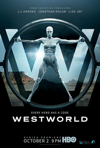 Westworld-2016-season-1-cover