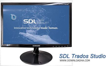 دانلود-SDL-Trados-Studio
