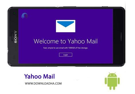 کاور-Yahoo-Mail