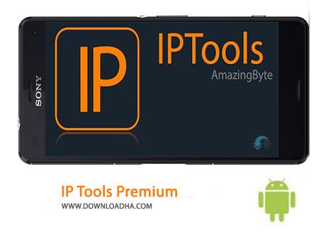 کاور-IP-Tools-Premium