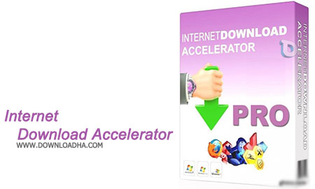 دانلود-Internet-Download-Accelerator