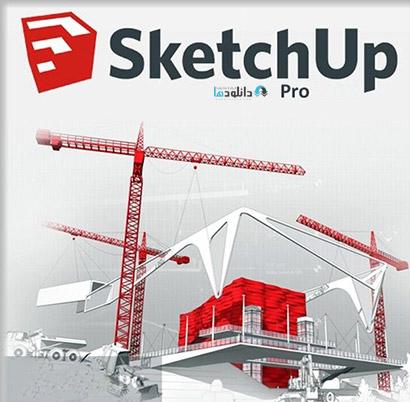 دانلود-نرم-افزار-Sketch-Up-pro