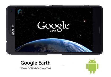 کاور-Google-Earth
