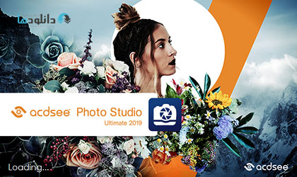 دانلود-نرم-افزار-ACDSee-Photo-Studio-Ultimate-2019