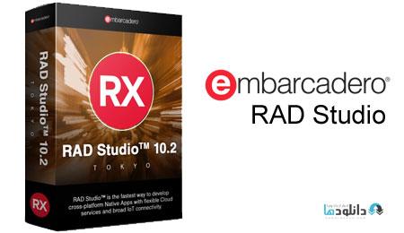 دانلود-Embarcadero-RAD-Studio