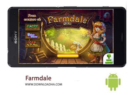 کاور-Farmdale