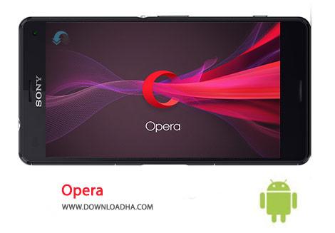 کاور-Opera