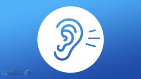 کاور-Active-Listening-Masterclass