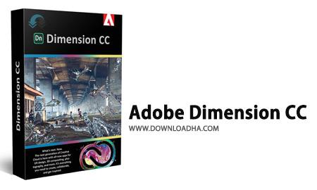 کاور-Adobe-Dimension-CC