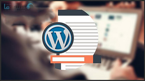 کاور-Complete-SEO-Training-WordPress-SEO-2018