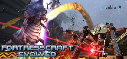 دانلود-بازی-FortressCraft-Evolved