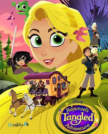 دانلود-انیمیشن-Tangled-Rapunzels-Adventure-Season-2-2018
