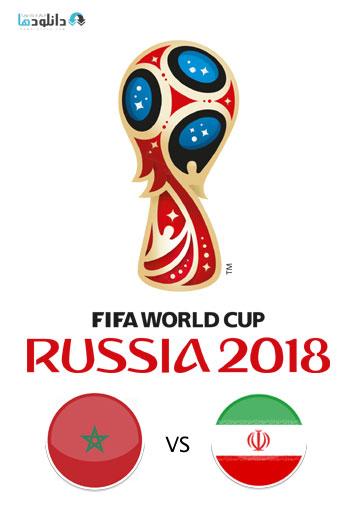 بازی-فوتبال-ایران-مراکش-iran-vs-morocco-world-cup-2018
