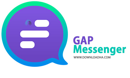 کاور-GAP-Messenger