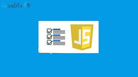 کاور-JavaScript-TodoList