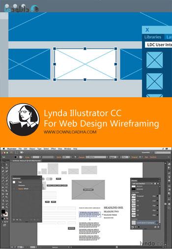 ویدیو-آموزشی-lynda-illustrator-cc-for-web-design-wireframing