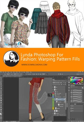 ویدیو-آموزشی-lynda-photoshop-for-fashion-warping-pattern-fills