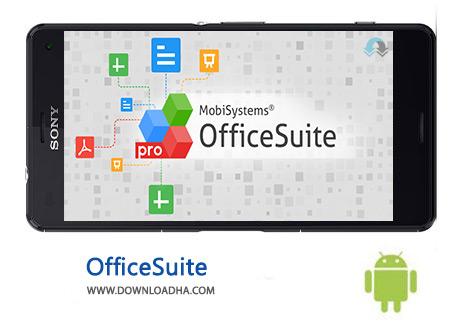 دانلود-OfficeSuite