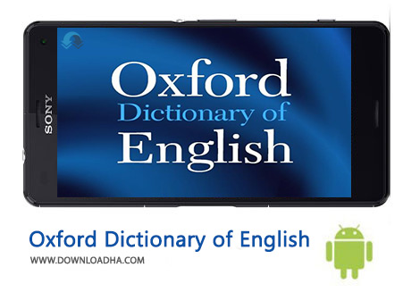 کاور-Oxford-Dictionary-of-English