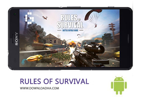 کاور-RULES-OF-SURVIVAL