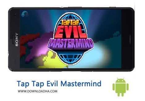 کاور-Tap-Tap-Evil-Mastermind